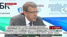 Thumb aleksei kudrin   rbc tv   spief 2014